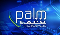 PALM EXPO 2017