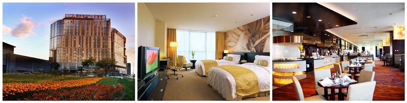 CNCC grand hotel Beijing