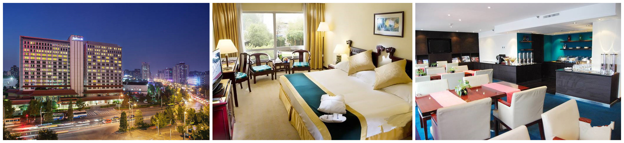 Beijing Radisson Blu Hotel