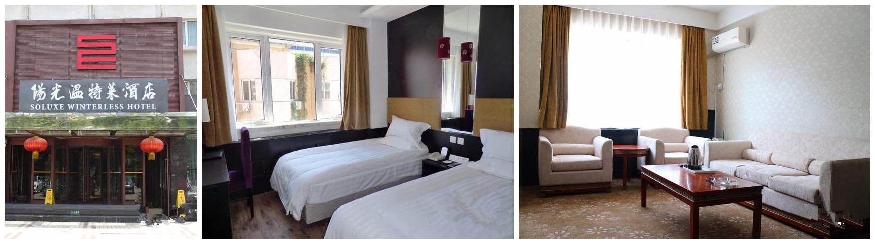 Soluxe Winterless Hotel Beijing CIEC Branch