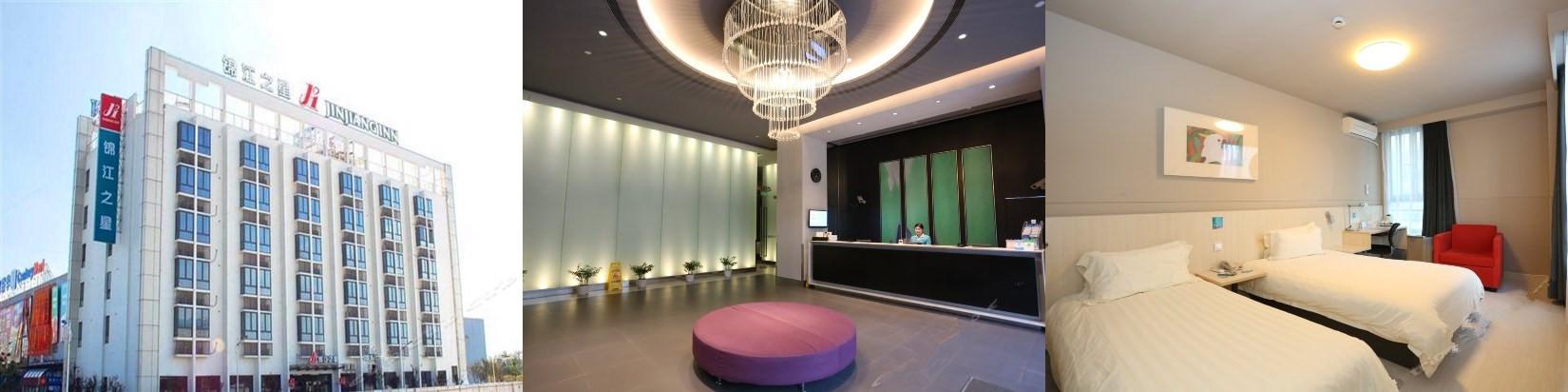 Jinjiang Inn (Shanghai Hongqiao Hub National Exhibition and Convention Center)