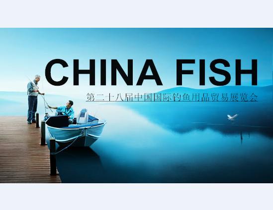 CHINA FISH 2018