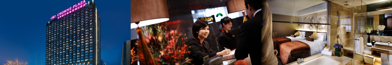 新云南皇冠假日酒店