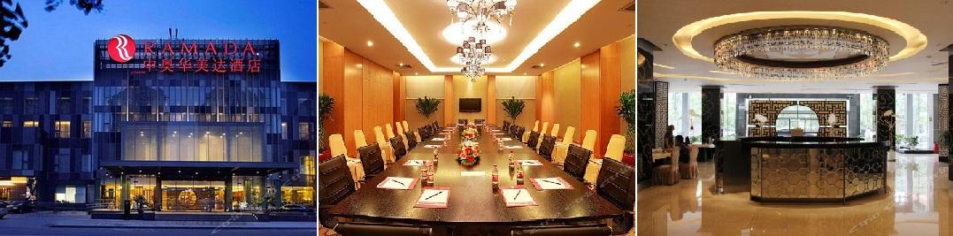 北京中奥华美达大酒店