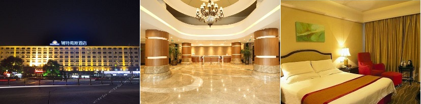 上海浦东辅特戴斯酒店