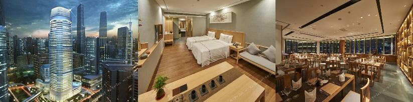 广州华轩里酒店