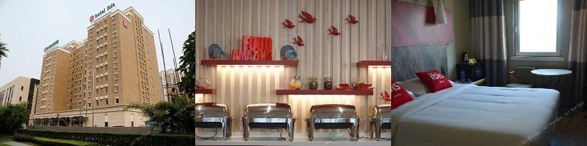 Ibis Hotel (Shanghai Lianyang)