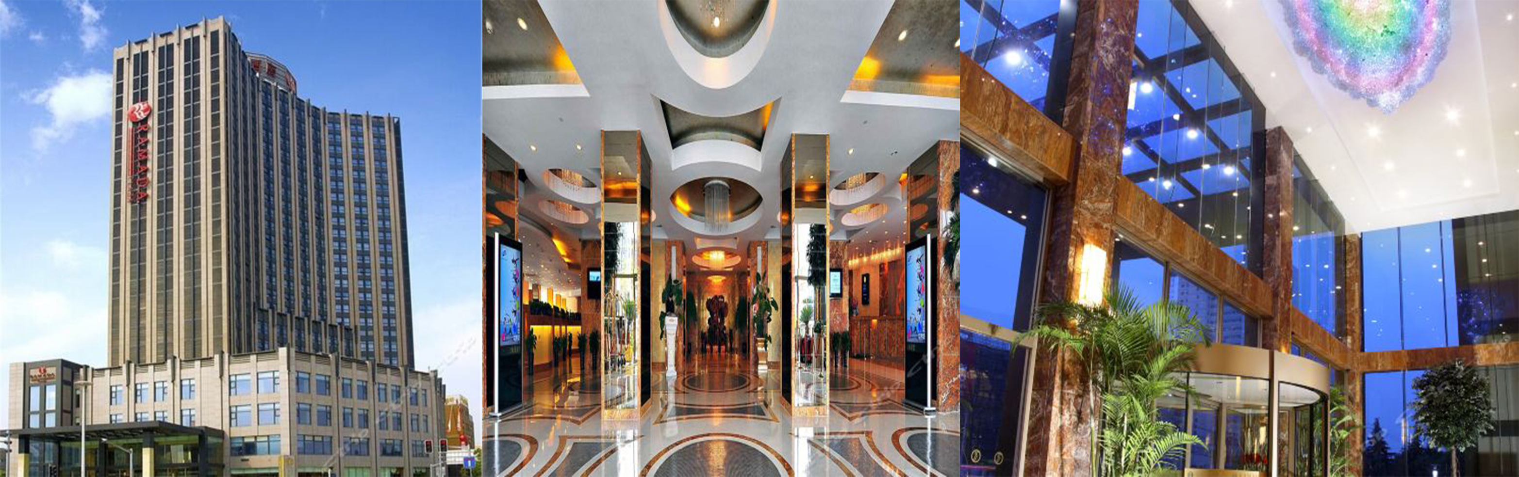 Ramada Plaza Hotel (Pudong South Branch)