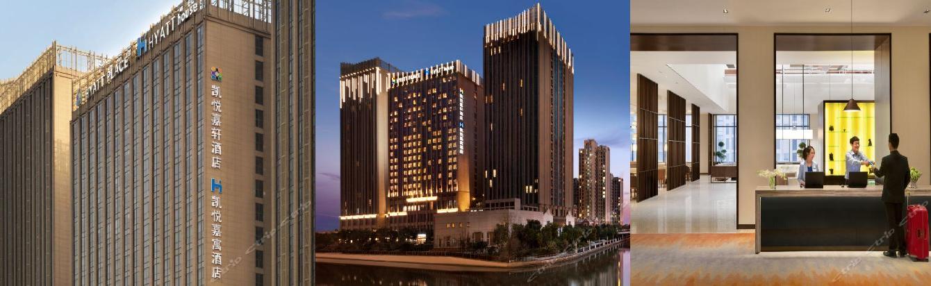 上海新虹桥 凯悦嘉轩酒店