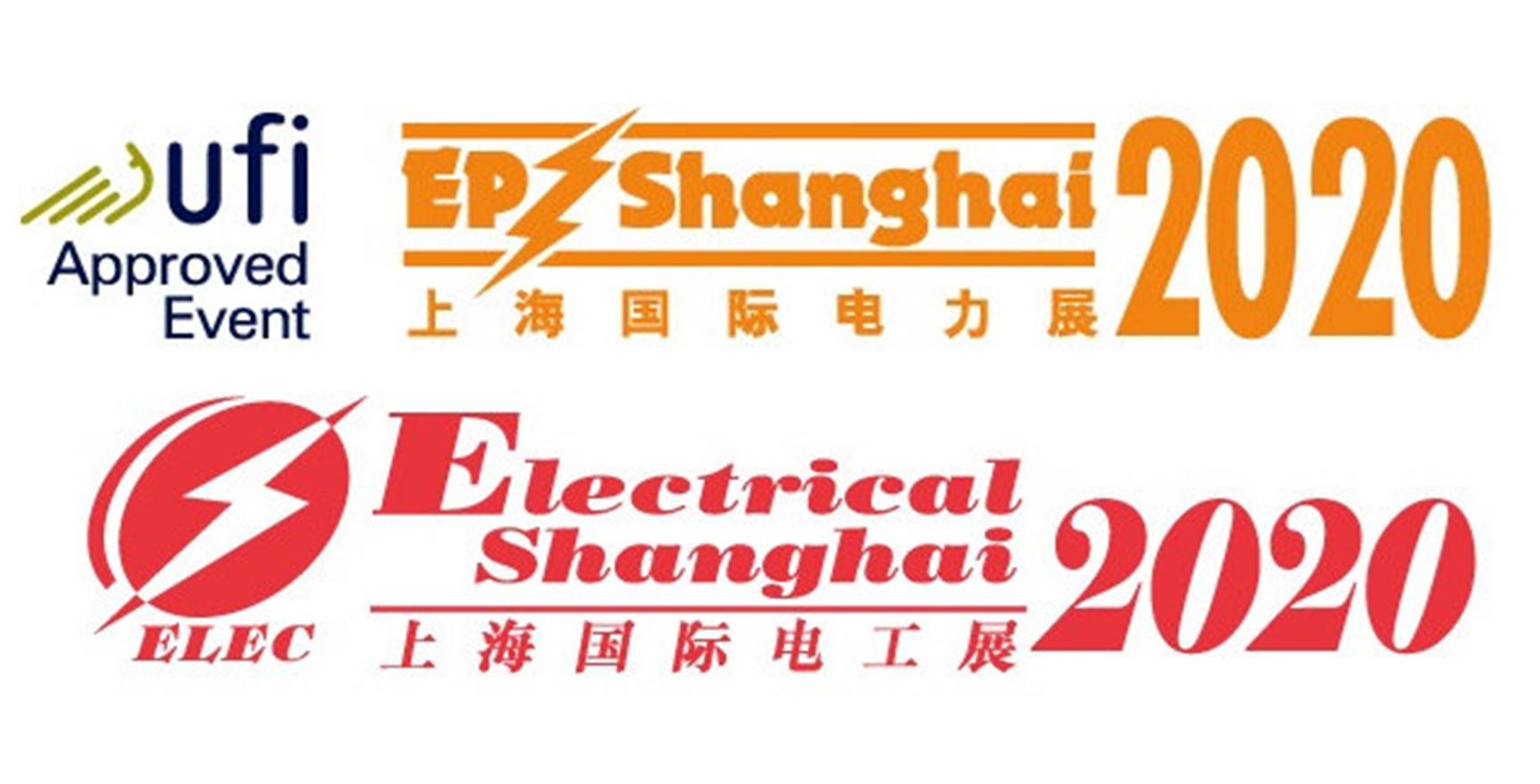 EP CHINA 2020