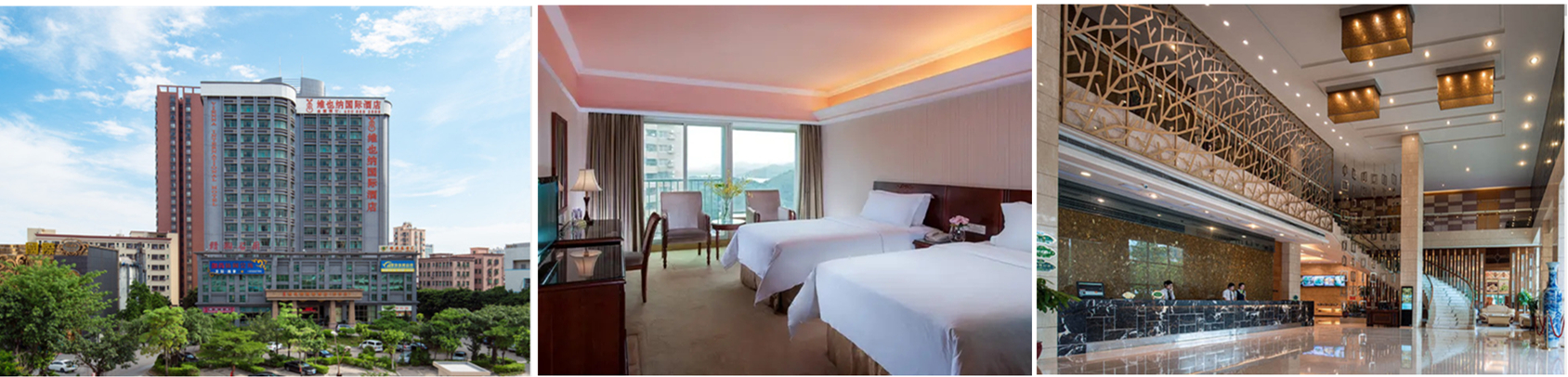 Vienna International Hotel (Shenzhen Shajing)