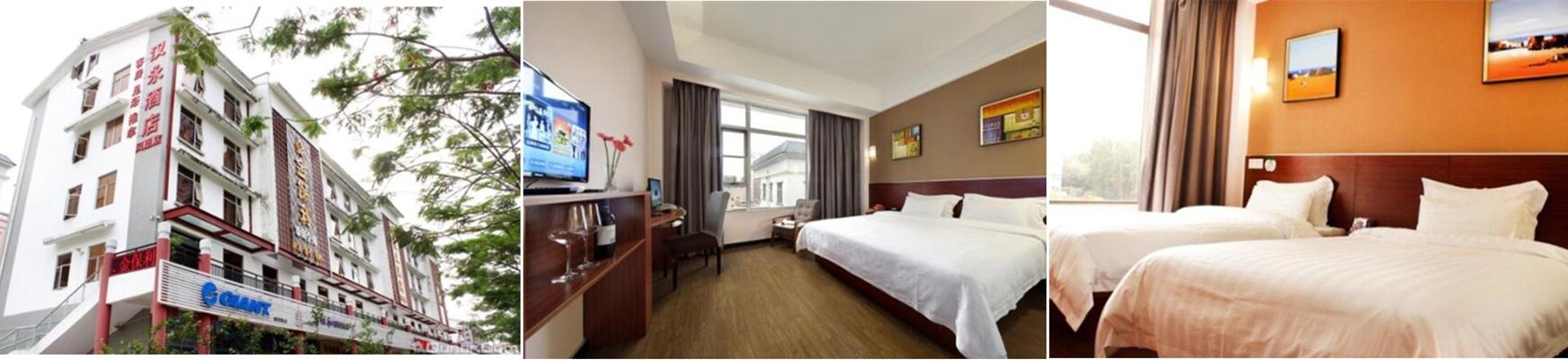汉永酒店(深圳福永凤凰山店)