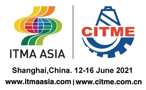 中国国际纺织机械展览会暨ITMA亚洲展览会