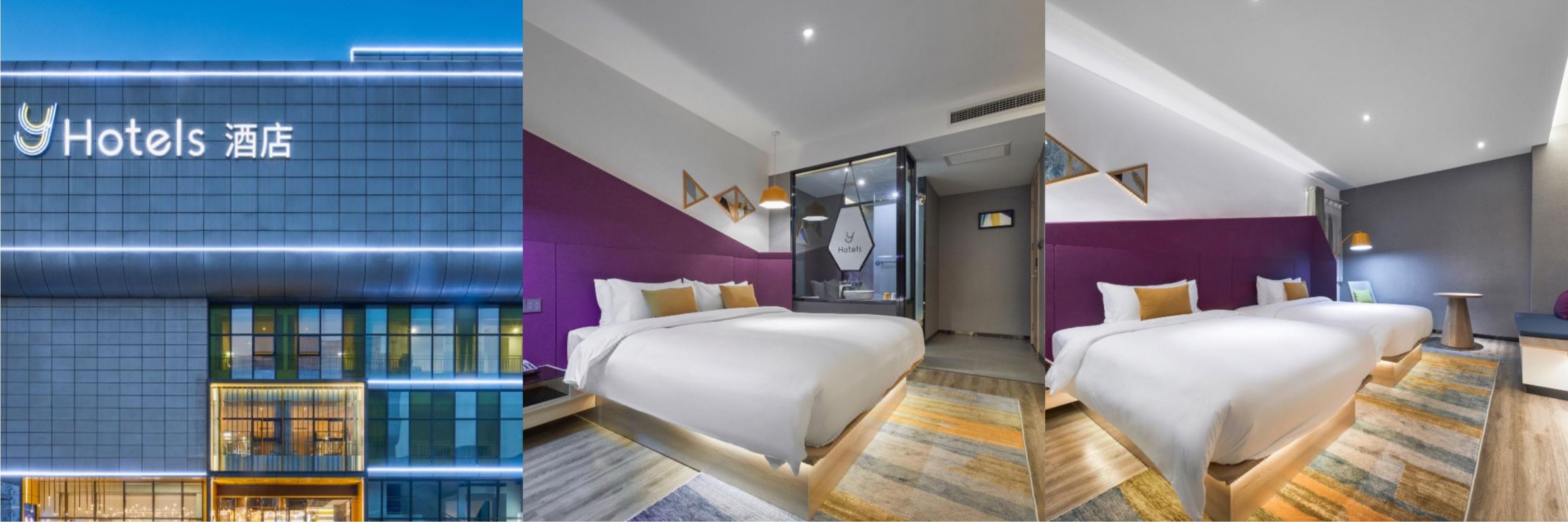 Y酒店(西安国际会展中心店)