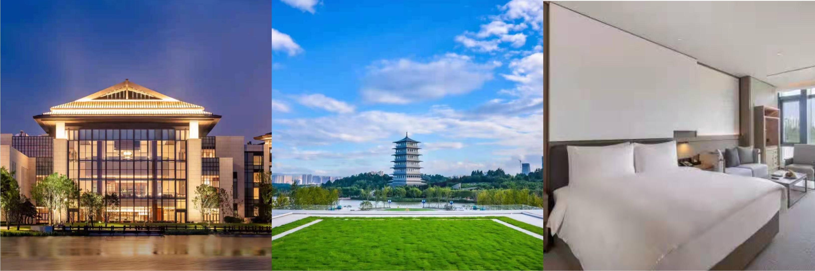西安国际会议中心