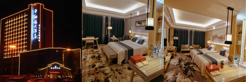 西安翔龙大酒店